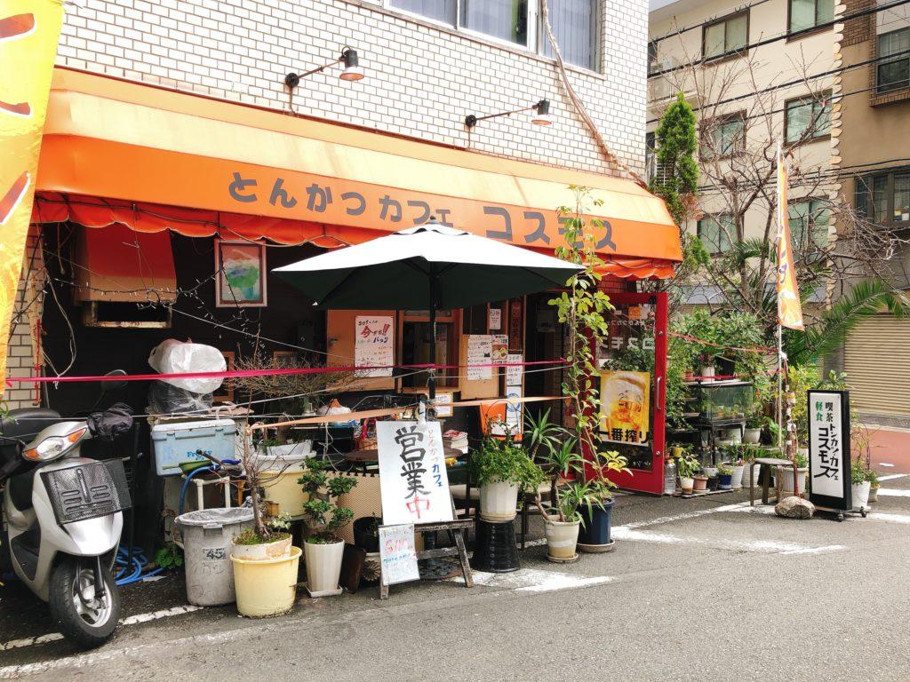 トンカツカフェ